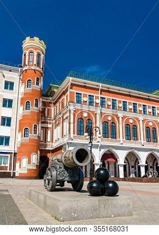 The Tsar Cannon In Front Of The National Art Gallery In Yoshkar-ola - Mari El, Russia