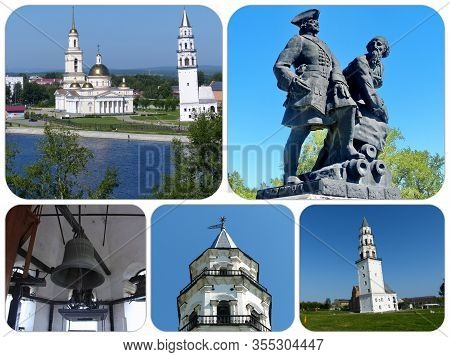 Photo Collage Of The Famous Leaning Tower Of Nevyansk In The Urals. It Can Be Used To Design Covers,