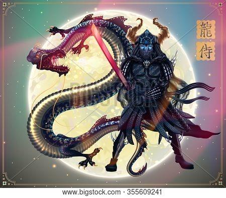 Japanese Samurai Vs Dragon Or Snake Battle Over Moon Vector Illustration, Fantasy Art With Warrior W