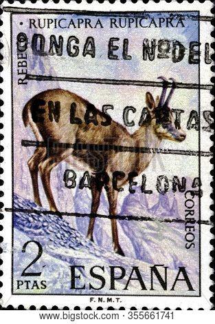 02.11.2020 Divnoe Stavropol Territory Russia Postage Stamp Spain 1972 Animals Rupicapra Pyrenaica Py
