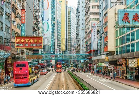 Hong Kong, China - January 18, 2016: Tramway Is Popular In Hong Kong. The Only Tram Railway Network