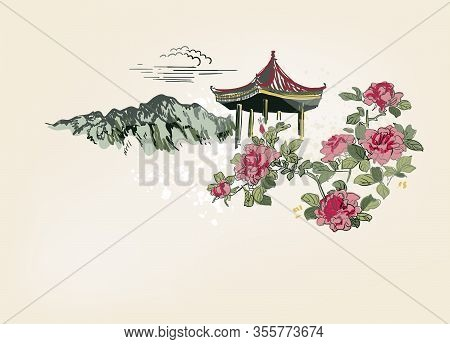 Mountain Flower Blossom Arbor Nature Landscape View Vector Sketch Illustration Japanese Chinese Line