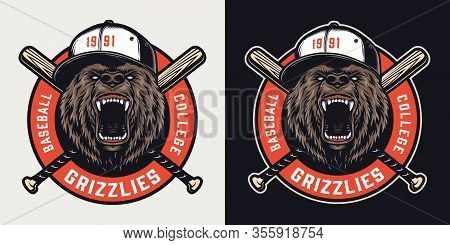 Baseball League Vintage Colorful Emblem With Ferocious Bear Head Mascot In Cap And Crossed Baseball