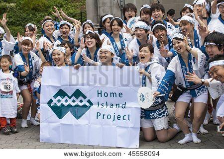 Japan Day 2013