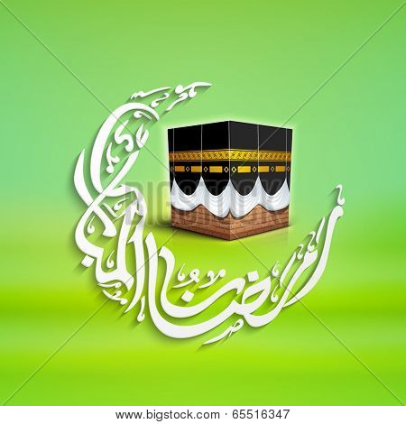 Arabic islamic calligraphy of text Ramadan Kareem with Qaba Shareef on green background for holy month of muslim community.  poster