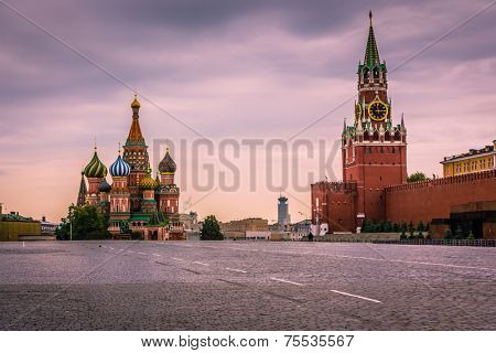 Kremlin in a beautiful view in Moscow , Russia