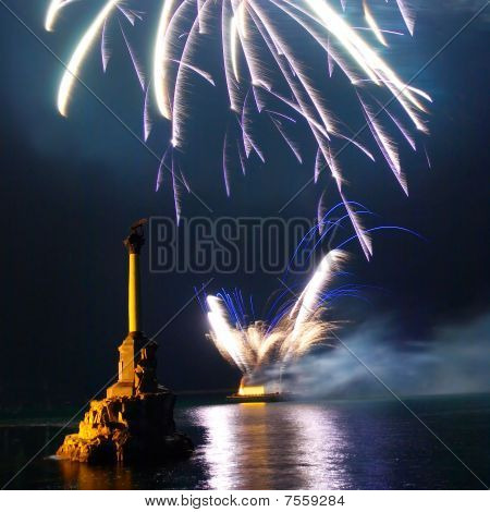 Salute, fireworks on the black sky background poster