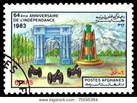 Vintage  Postage Stamp.  Anniversary  Of Independence Of Afganistan.