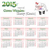 Calendar grid for 2015 year with marked weekend days. Place for picture. Vector illustration poster