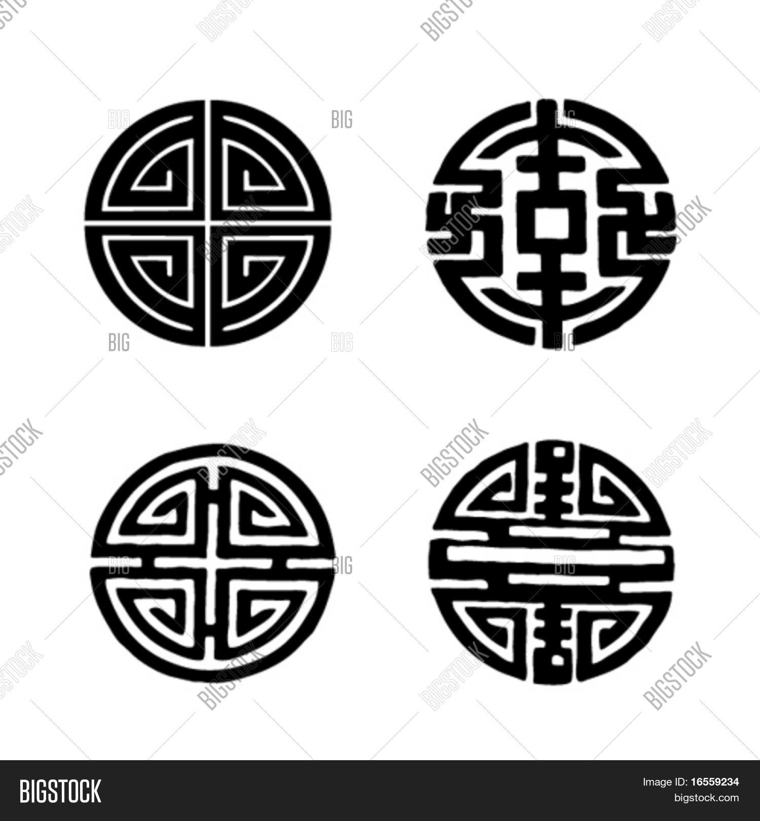 Four Chinese Vector Photo Free Trial Bigstock