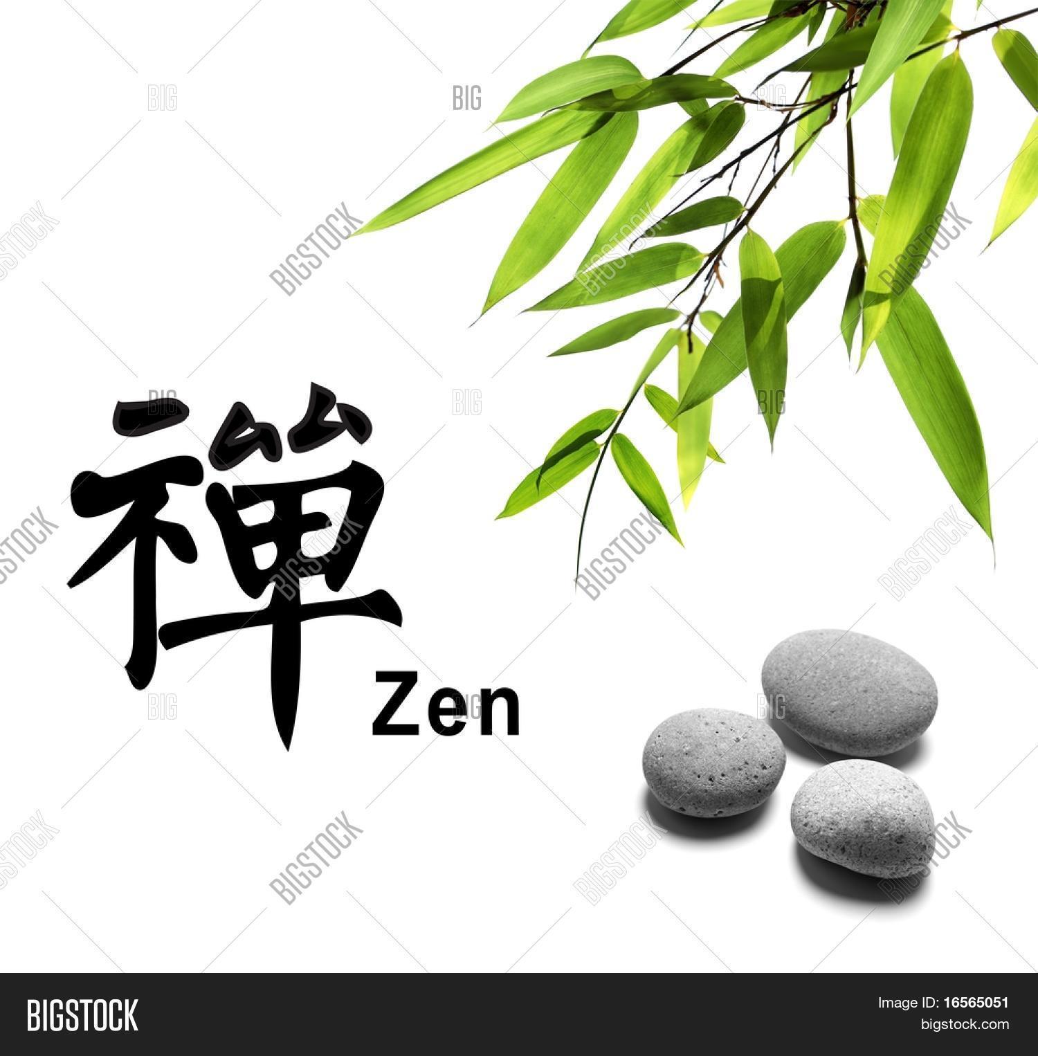 Bamboo Leafs Zen Image Photo Free Trial Bigstock