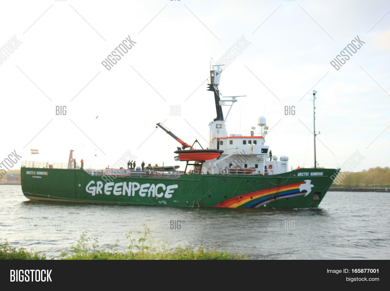 Velsen The Netherlands - May 9 2015  Arctic Sunrise on North Sea Canal.  Arctic 244be4c207