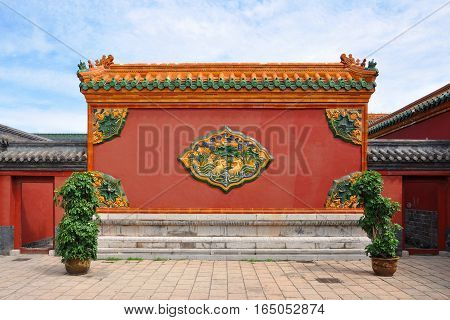 Screen Wall in detail in the Shenyang Imperial Palace Mukden Palace, Shenyang, Liaoning Province, China.  Shenyang Imperial Palace is UNESCO world heritage site built in 400 years ago.