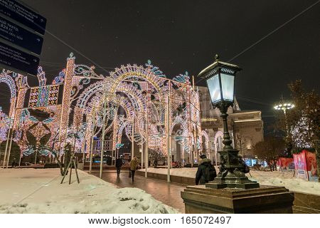 Moscow, Russia. 16 December 2016 : People Walking Around The City Of Moscow, Decorating With Christm
