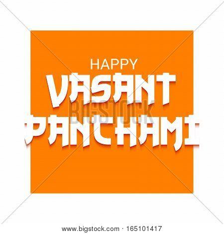 Vasant Panchami_13_jan_163