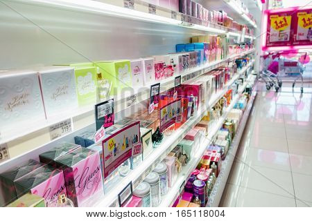 Metkovic, Croatia - January 14, 2017: Perfumes And Cosmetics On The Shelves At Drugstore In Metkovic