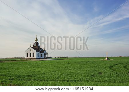 Farm Kuban Slavic area Krasnodar territory Russia - the new St. Nicholas Church