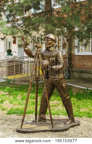 SLAVYANSK-ON-KUBAN RUSSIA - APRIL 09.2016: Sculpture