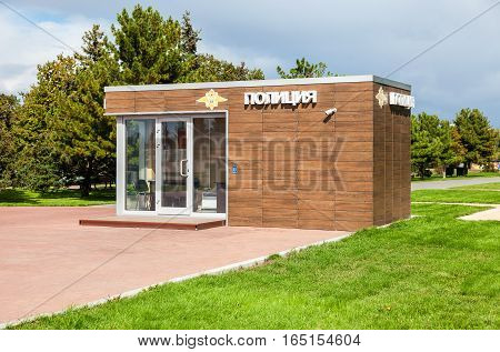 SAMARA RUSSIA - SEPTEMBER 10 2016: Regular police station on the city street in summer sunny day