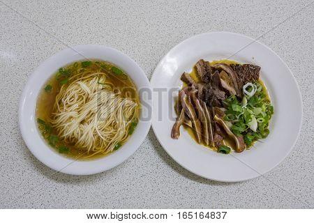 Hunan Style Food