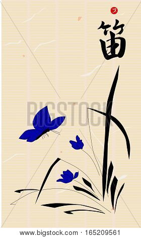 Japanase ink painting stylisation with hieroglyph bamoboo flute with a blue butterfly. Vector illustration.