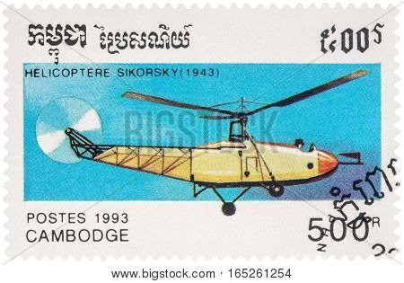 MOSCOW RUSSIA - January 10 2017: A stamp printed in Cambodia shows Sikorsky Helicopter (1943) series