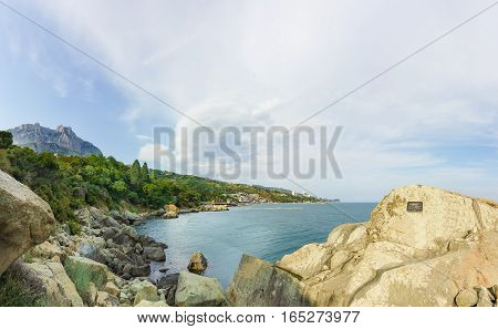 Black sea Coast and the rock Aivazovsky in the South Park of the Vorontsov Palace. Alupka Crimea Russia