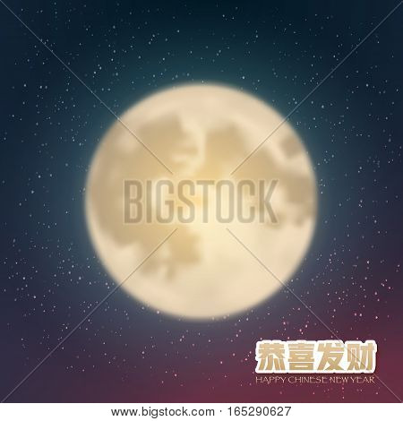Illustration of Happy New Year Vector Poster. Chinese Calligraphy on Night Background with Moon and Stars. Happy Chinese New Year. Translation of Chinese Calligraphy Wish You Be Happy and Prosperous