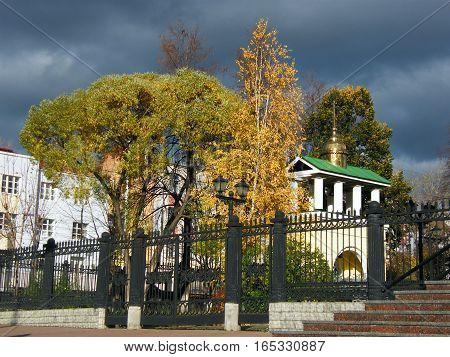 Orthodox Church In The Center Of Izhevsk