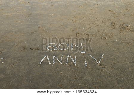 HAPPY BIRTHDAY ON THE BEACH OF THE TOUQUET, PAS-DE-CALAIS, HAUTS-DE-FRANCE ,FRANCE