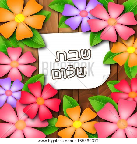 Shabbat shalome card in hebrew on wood background with colorful flowers. Vector illustration