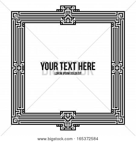 Art Deco Square Frame With Native American Elements On White Background. Monochrome Colors. Useful F