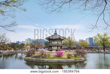 Gyeongbokgung Palace In Spring At Seoul, South Korea