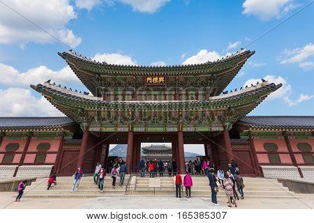 Seoul, Korea - April 12, 2015: The Gate Of Gyeongbokgung Palace In Seoul, South Korea