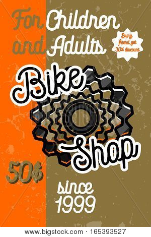 Color vintage bike shop banner. Old style bicycle shop and repair logotypes