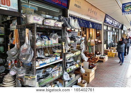 Kappabashi Shopping