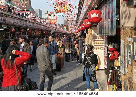 Tokyo Souvenir Shops
