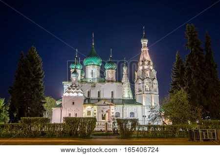 Night View Of The Church Of Elijah The Prophet In Yaroslavl, Russia.