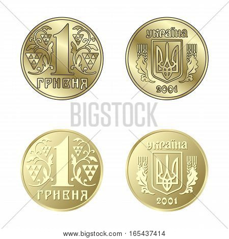 Ukrainian one Hryvnia coin on white background in vector