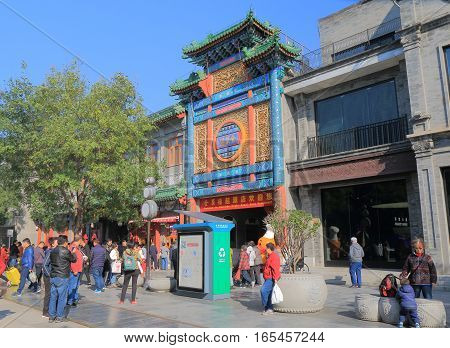 BEIJING CHINA - OCTOBER 29, 2016: Unidentified people vist Quanjude Pekin duck restaurant.