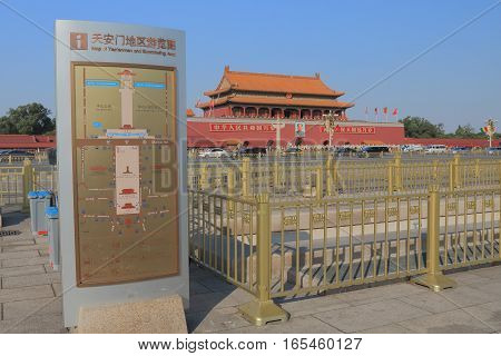 BEIJING CHINA - OCTOBER 29, 2016: Tiananmen Square information board and Tiananmen gate.