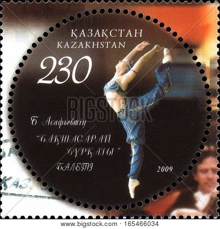 KAZAKHSTAN - CIRCA 2009: The postal stamp printed in Kazakhstan shows ballet Asafiev B.