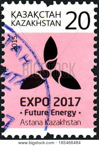 KAZAKHSTAN - CIRCA 2015: Postage stamp printed in Kazakhstan devoted international exhibition EXPO 2017