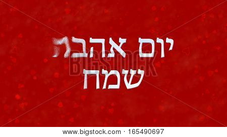 Happy Valentine's Day Text In Hebrew Turns To Dust From Left On Red Background