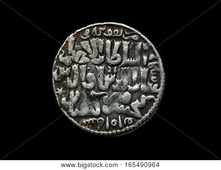 Ancient Seljuk Silver Coin With Text On It Isolated On Black