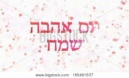 Happy Valentine's Day Text In Hebrew Turns To Dust From Right On Light Background
