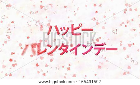 Happy Valentine's Day Text In Japanese Turns To Dust From Left On Light Background