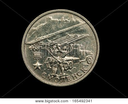 Russian Commemorative Coin With City Of Military Glory Smolensk Isolated On Black