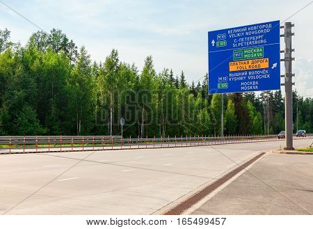 TVER REGION RUSSIA - JUNE 26 2016: Toll road. Russian highway number M11 in summer day