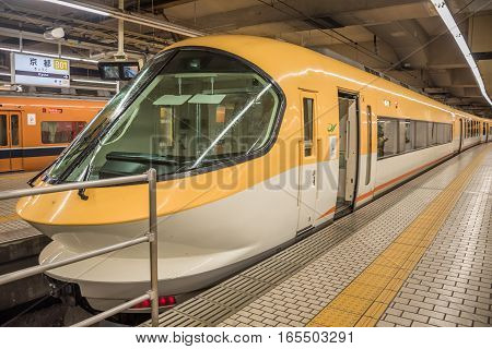 KyotoJapan - November 252015 : Scene of the Kintetsu Nagoya train station in KyotoJapan. Kintetsu train is a large non-JR railway servicing.